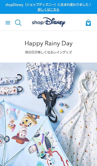 Disney, 迪士尼, Disney Store JP, shopDisney JP, Shopping, Online Shopping, 日本, Japan, ディズニーストア