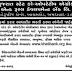 GSCARD Bank Junior Officer & Supervisor Recruitment 2016 | www.khetibank.org