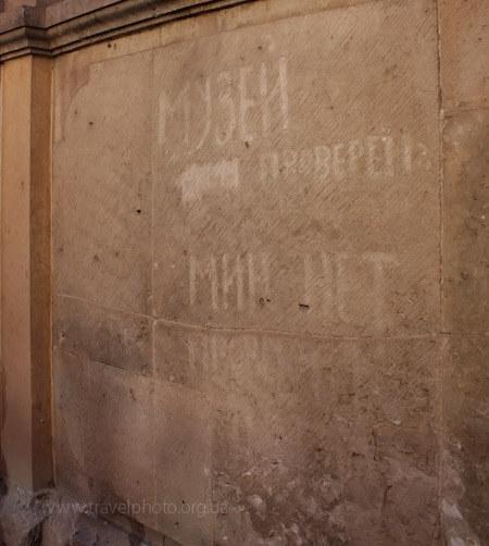 Иногда корявые надписи очень интересны туристам