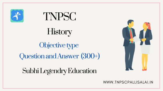 History Important Objective Type Question and Answer