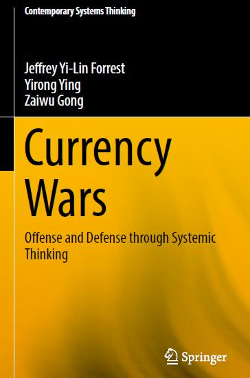 Currency Wars: Offense and Defense through Systemic Thinking
