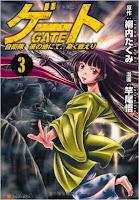 Manga Gate Jieitai Kanochi nite, Kaku Tatakaeri Cover Vol. 03