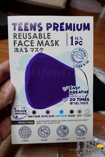 Teens Premium Reusable Face Mask