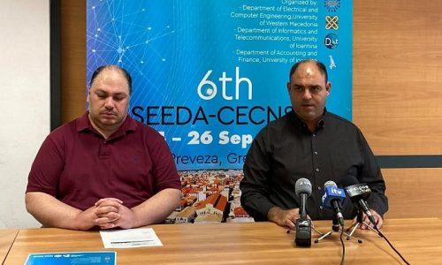 Το δικό του «λιθαράκι» στο να καταστεί η Βορειοδυτική Ελλάδα κόμβος περιφερειακής ανάπτυξης φιλοδοξεί να βάλει το 6ο Συνέδριο Σχεδιασμού Αυτοματισμού, Μηχανικής Υπολογιστών, Δικτύων Υπολογιστών και Μέσων Κοινωνικής Δικτύωσης – Νοτιοανατολικής Ευρώπης (SEEDA-CECNSM 2021), το οποίο θα πραγματοποιηθεί από 24 έως 26 Σεπτεμβρίου 2021 στην Πρέβεζα και συγκεκριμένα στο Τμήμα Λογιστικής και Χρηματοοικονομικής.