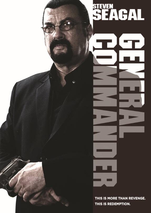 General Commander [2019] [CUSTOM BD] [DVDR] [NTSC] [Latino]