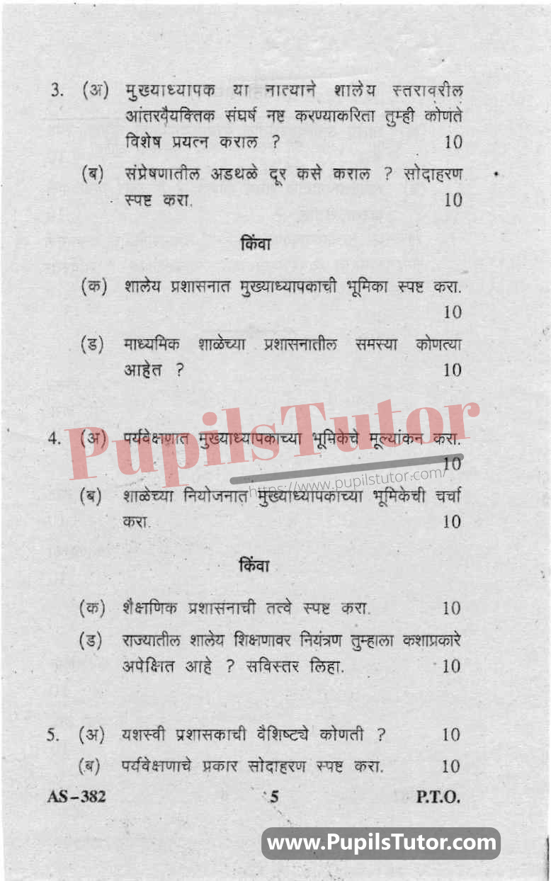 Educational Administration And Management Question Paper In Marathi