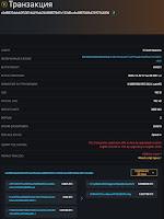 скрины участника МММ-2011
