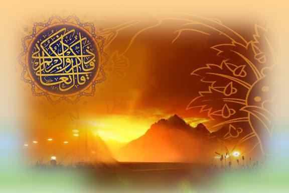 Islam, God
