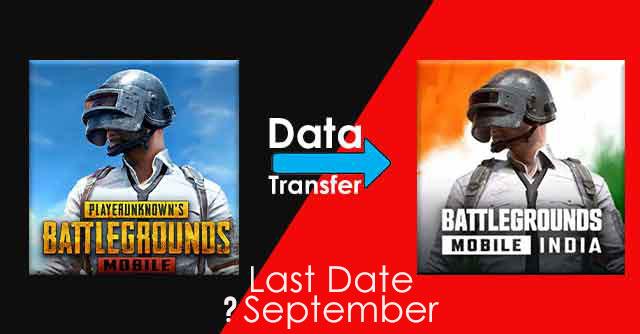 PUBG data transfer last date