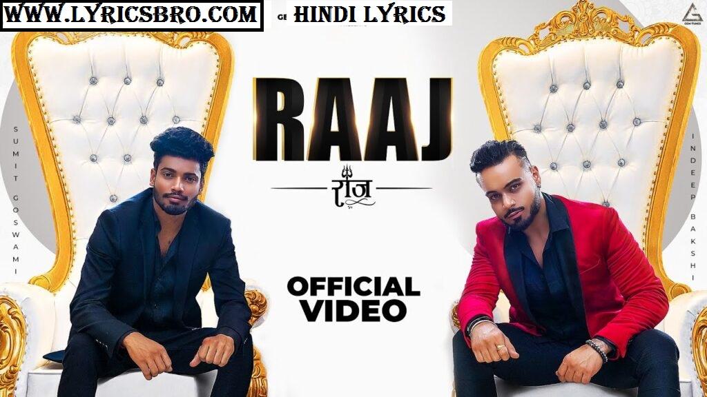 raaj-song-hindi-lyrics-sumit-goswami
