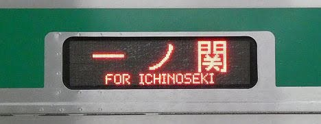 東北本線 一ノ関行き2 E721系