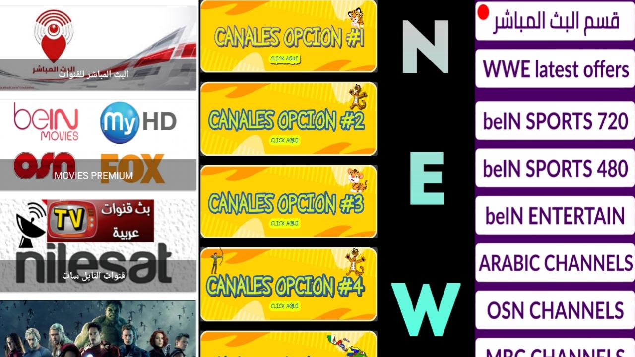 افضل واطلق التطبيقات العالمية لمشاهدة القنوات العربية واللاتينية وجميعها بدون انقطاعات