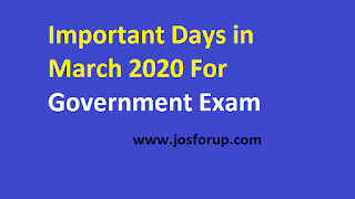 Important Days in March 2020 For Government Exam | josforup