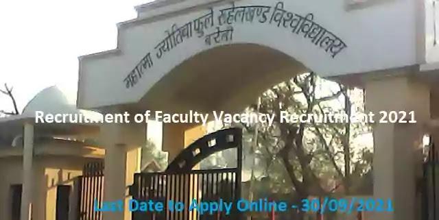 MJPRU Bareilly Faculty vacancy recruitment 2021
