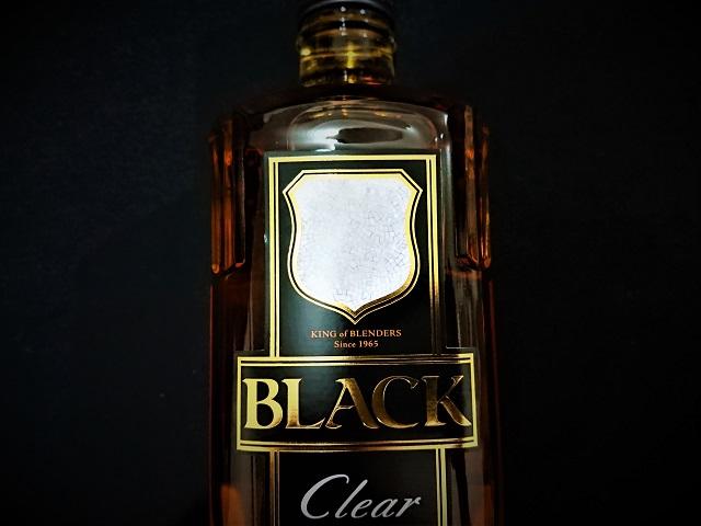 ブラックニッカ BLACK ルパン三世の挑戦状