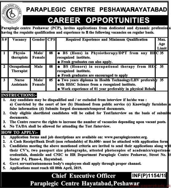 PCP Jobs 2019 Latest