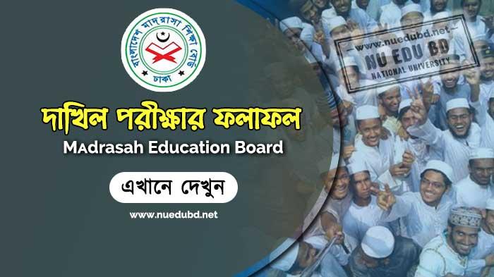 Dakhil Result 2019
