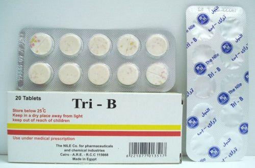 سعر ودواعي إستعمال أقراص تراى بى Tri-B للألم