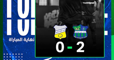ملخص واهداف مباراة مصر للمقاصة ونادي مصر (3-0) الدوري المصري