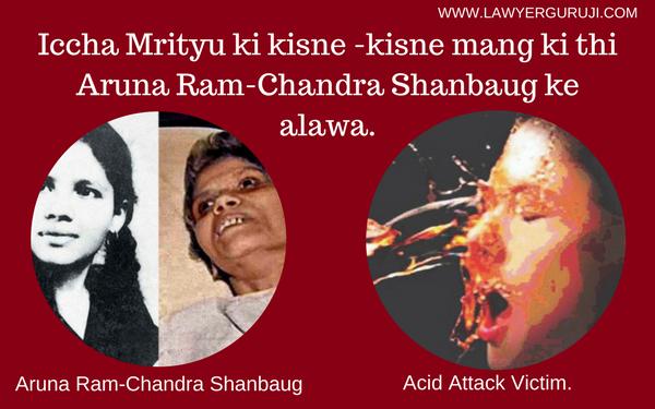 Iccha Mrityu ki kisne -kisne mang ki thi Aruna Ram-Chandra Shanbag ke alawa.