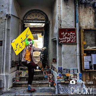 Joker in Rue Souk Ahras Tunis