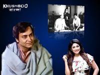 Khushboo Tv is a new Bengali satellite entertainment television channel. Khushboo Tv is the new competitor of other Bengali free broadcast channels.