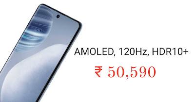Vivo X60 Pro Price In India, Specifications, Comparison