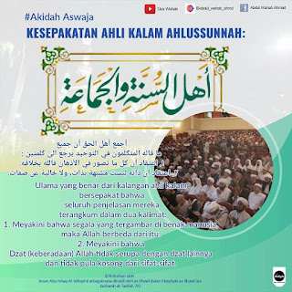 Kesepakatan Ahli Kalam Ahlussunnah - Qoutes - Kajian Islam Tarakan