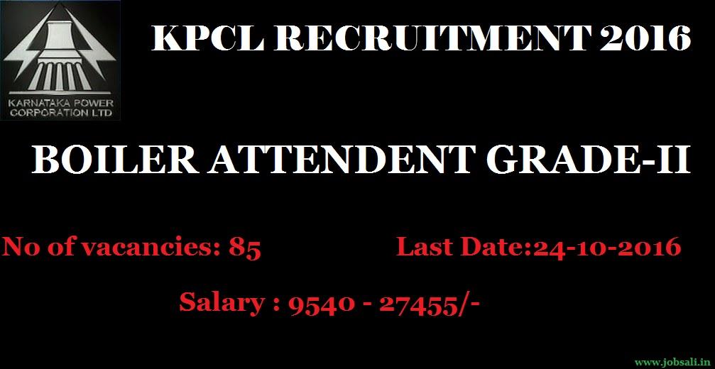 KPCL online application form, Government jobs in Karnataka