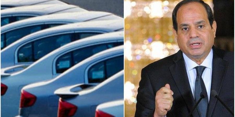 رسميا.. تأسيس أول شركة مصرية لاستيراد السيارات بهامش ربح 6%