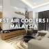 Top Rated Air Coolers in Malaysia Review