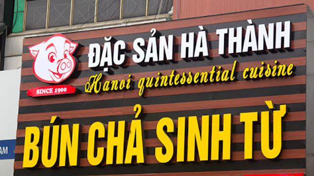 Một quán bún chả ở Hà Nội