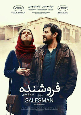 Forushande (The Salesman) 2016 DVD R1 NTSC Sub