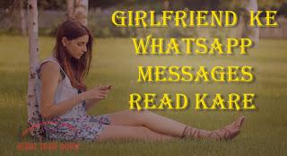 GirlFriend  Ke whatsapp messages read kare
