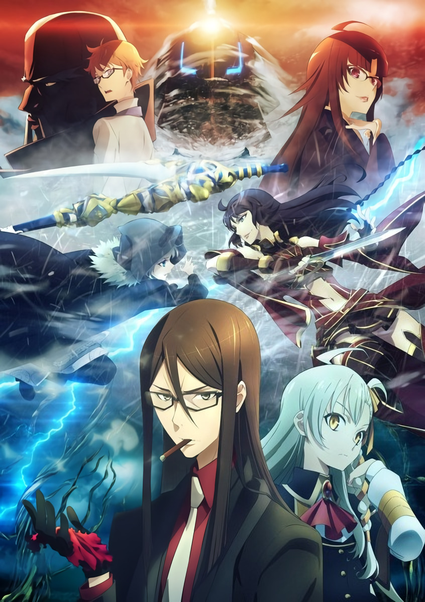 Lord El-Melloi II Sei no Jikenbo: Rail Zeppelin Batch Subtitle Indonesia [x265]