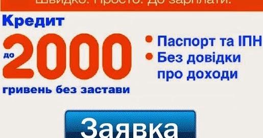 приорбанк онлайн заявка на кредит тинькофф банк кредит наличными нижний тагил