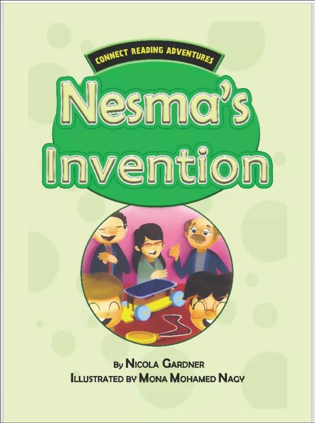 قصة اختراع نسمة Nesma's Invention كونكت بلس connect 3 plus الترم الثانى 2021