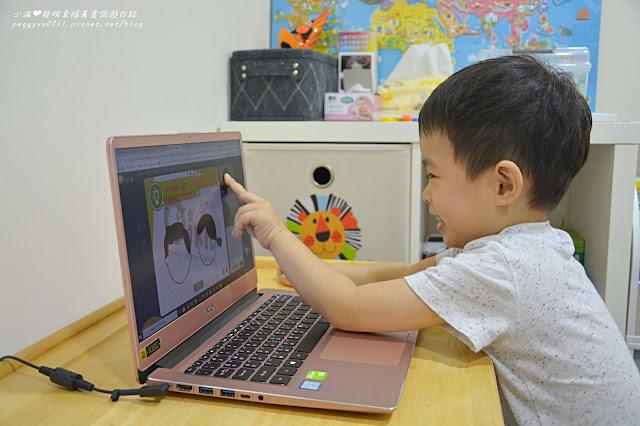 OiKID兒童英文線上學習平台