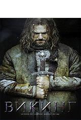 Vikingos (2016) BDRip 1080p Español Castellano AC3 2.0 / Ruso DTS 5.1