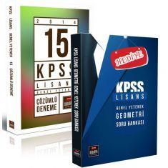 Fem Akademi KPSS Lisans Genel Yetenek Deneme - Geometri Soru Bankası