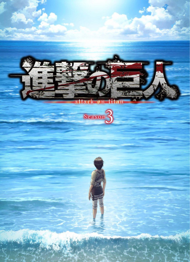 Shingeki no Kyojin: Segunda parte de su tercera temporada
