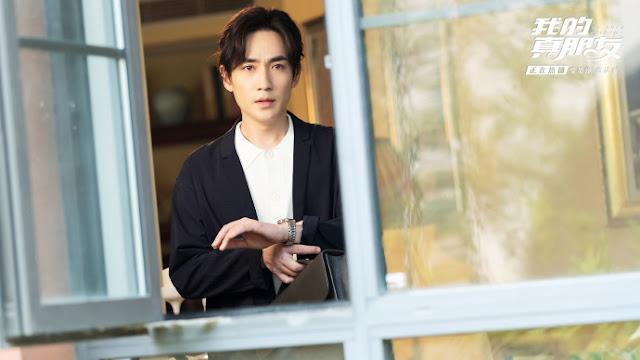 my true friend cdrama Zhu Yilong