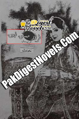 Farar Mumkin Nahi (Novelette) By Ambreen Abdal