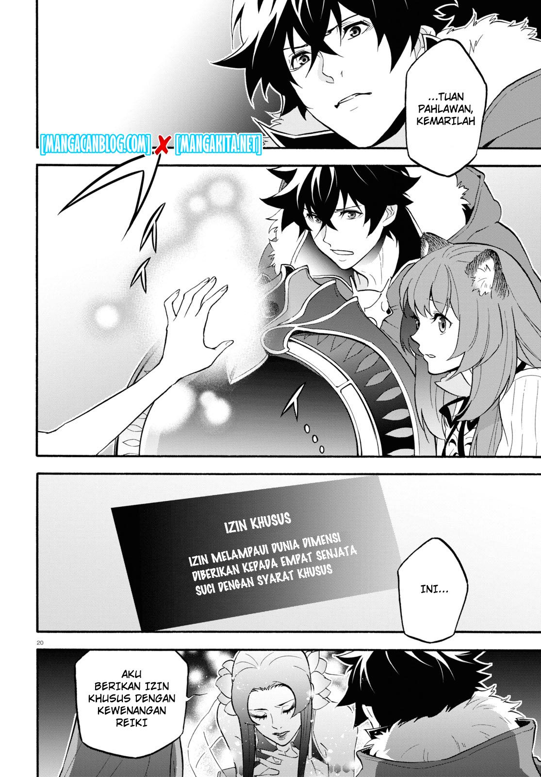 Tate no Yuusha no Nariagari: Chapter 62 - Page 19