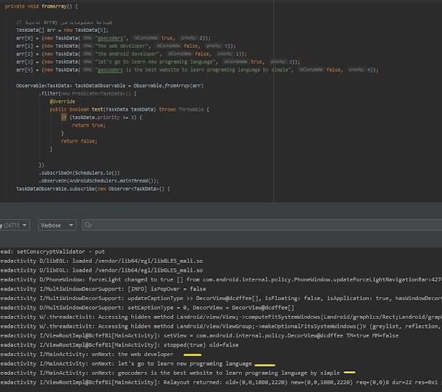 كيفية استعمال rx java لجلب البيانات ؟
