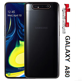 سعر هاتف سامسونج جالكسي galaxy A80 في فرنسا سعر samsung galaxy a80 في فرنسا سعر هاتف سامسونج جالكسي samsung galaxy A80 في فرنسا