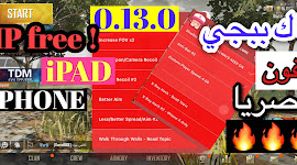 Download Paid Games Apps on App Store FREE!! iOS 10 2 1 No