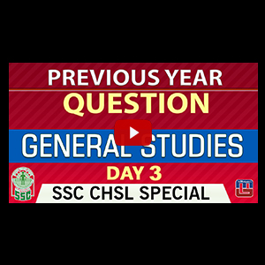 Previous Year Questions | Day 3 | General Studies | SSC CHSL | CGL Special