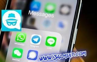 كيفية إخفاء أنك متصل الان في WhatsApp