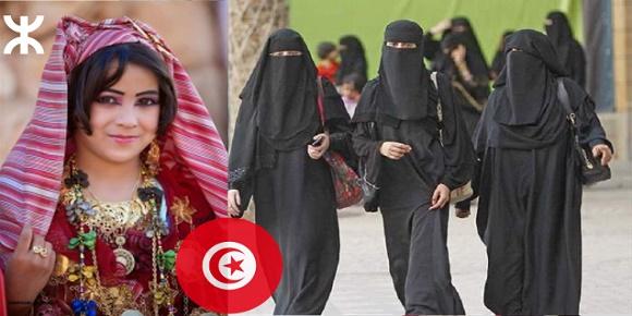 النقاب تونس الزي الامازيغي التونسي التقليدي